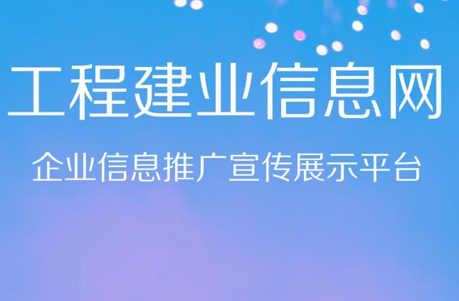 2020最新海南省海口标准员在线测试试题