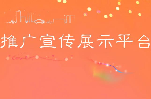 2020年广东省注册安全师在线考试模拟试题带网上报名