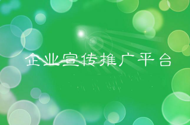 最新福建省福州建筑行业安全员证历年题库