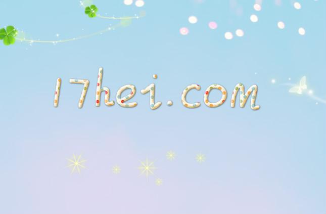 四川港航建设工程有限公司