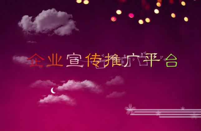 """河南3个月全面排查工程建设领域""""挂证""""行为"""